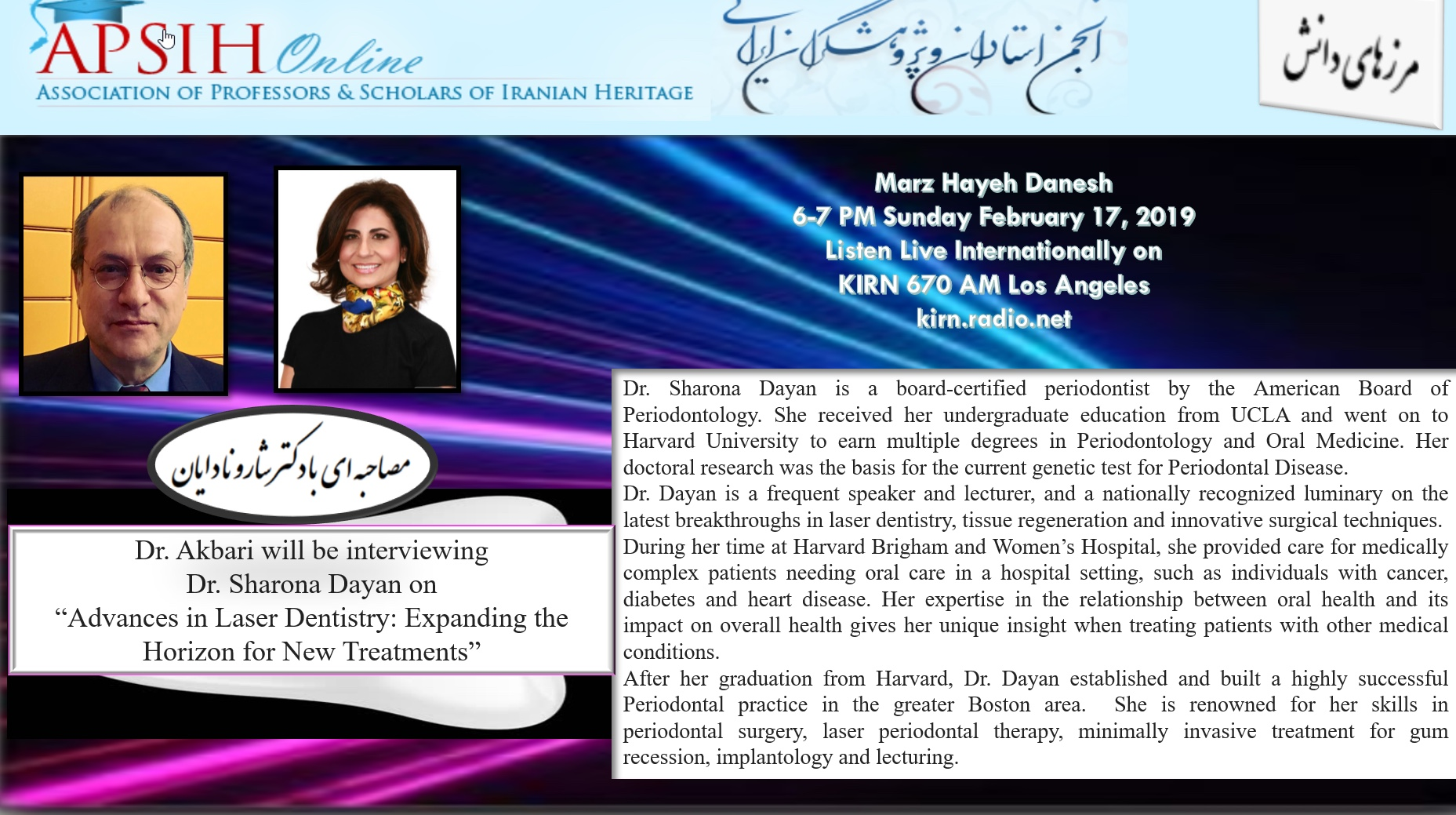 Dr. Dayan KIRN 670 AM Interview